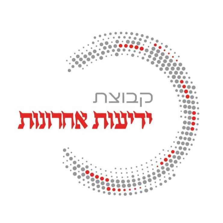 קבוצת ידיעות אחרונות logo
