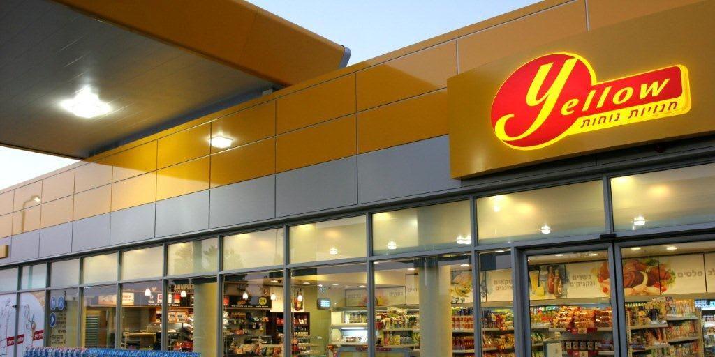 אנשי מכירות לחנויות הנוחות בחברת פז YELLOW