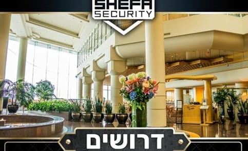 קבטים ומאבטחים לבתי מלון בתל אביב