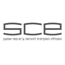 המכללה האקדמית להנדסה סמי שמעון