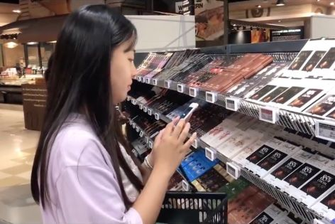 AR Helps Chinese Shoppers Better Understand Foreign Brands (And Where To Find Them)