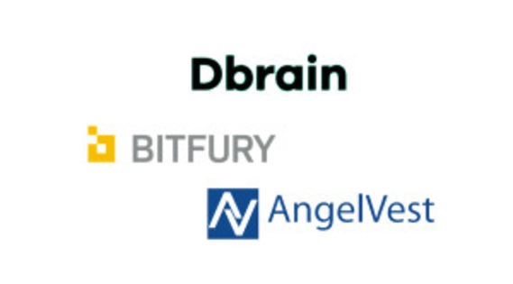Bitfury and AngelVest invest in AI app development platform Dbrain