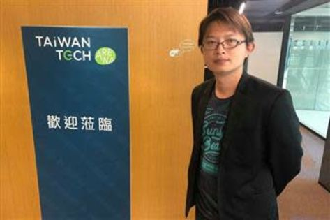 Taiwan startup KitchBot to build smart kitchenware platform