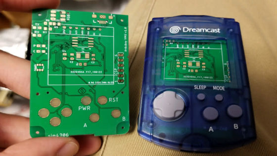 Arduboy Brings New Life to Dreamcast VMU