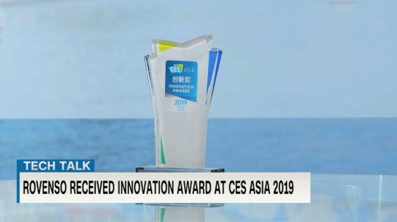 CES award opens doors to China for Swiss robot company Rovenso