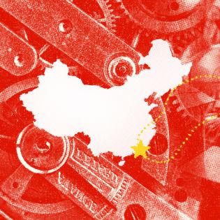 TECH NEWS China's rising tech scene threatens U.S. brain drain as 'sea turtles' return home