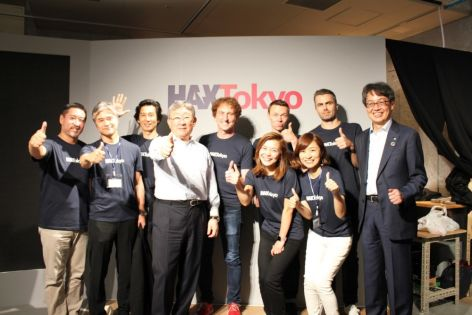 HAX Partners with Sumitomo Corporation & SCSK to Open Hardware Pre-Accelerator in Tokyo