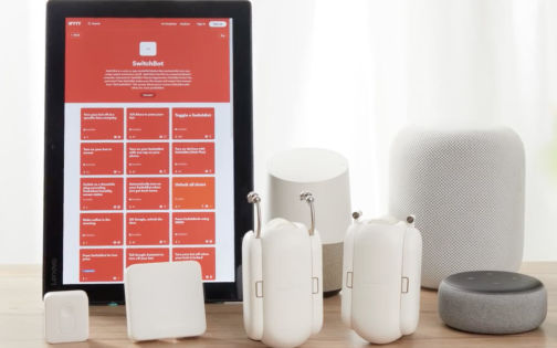 SwitchBot Curtain is a tiny robot that helps smarten up your dumb curtains, backable now on ...