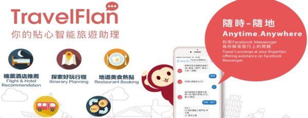 TravelFlan raising $12m to expand, buys OTA in Beijing, lining up Seoul