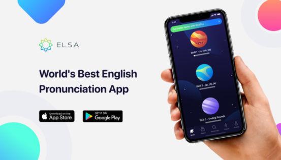US: English speaking app raises $15m in Series B funding