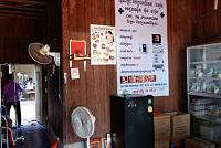 Dengue is intense in Siem Pang...