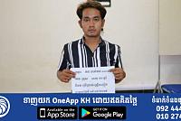 Custody of husband arrested for...