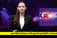 Total National News - International...