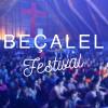 image_thumb_Première édition du festival Beçalel !