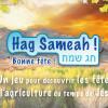 image_thumb_Jeu de société Hag Sameah