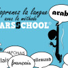 "image_thumb_""DARSSchool"" : Méthode d'apprentissage de la langue Arabe"