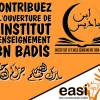 image_thumb_Institut d'Enseignement Ibn Badis