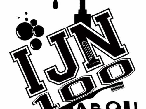 Produits d'hygiène personnes en difficulté - IJN100Tabou
