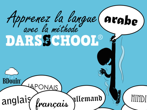 """DARSSchool"" : Méthode d'apprentissage de la langue Arabe"