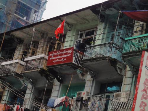 Promotion du développement durable en Birmanie
