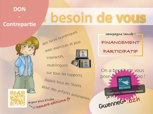 Héméra Éditions