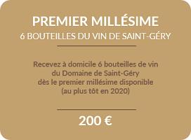 Vin de Saint-Géry
