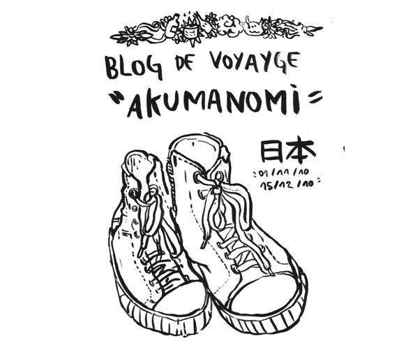 Akumanomi, blog de voyage au japon