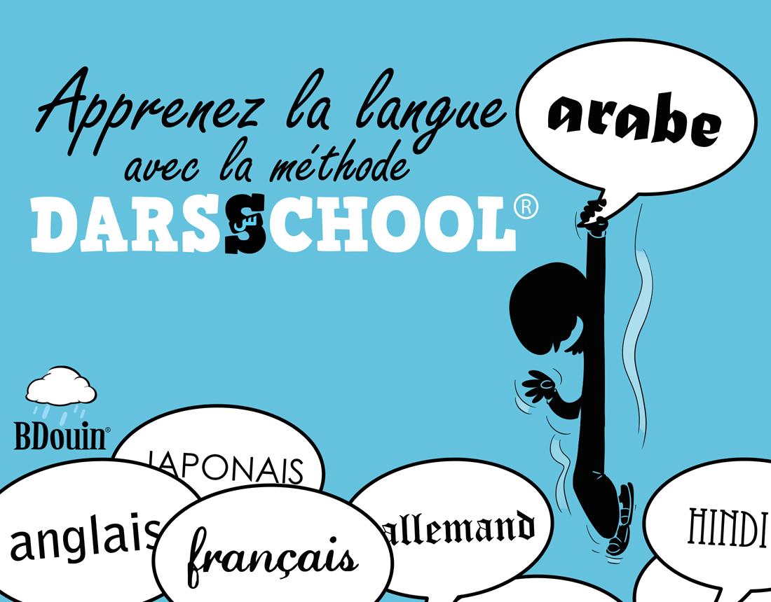 """""""DARSSchool"""" : Méthode d'apprentissage de la langue Arabe"""