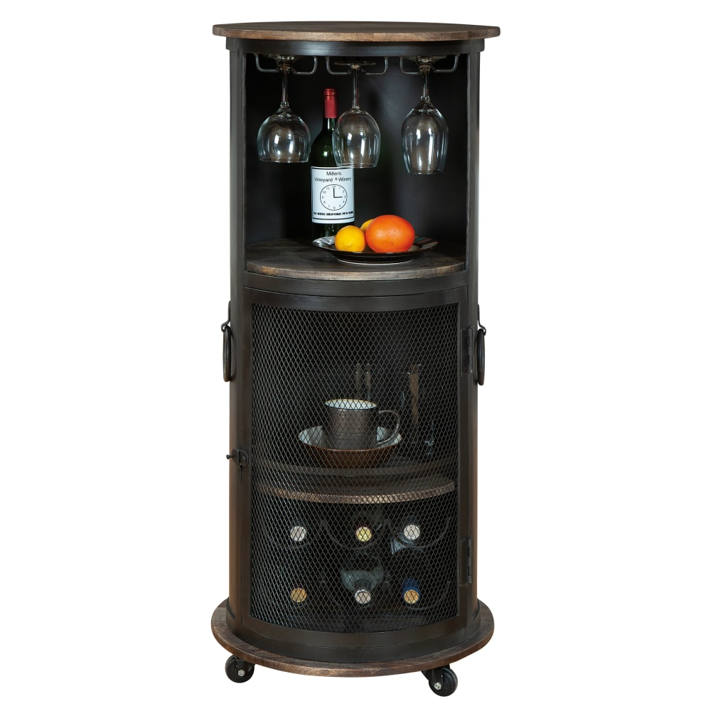 Image for 695-256 Half Pint Wine & Bar Cabinet from Howard Miller Official Website