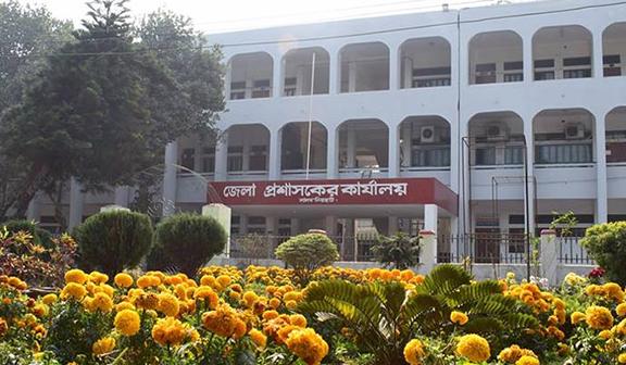লালমনিরহাট জেলা প্রশাসনে অনলাইন আদালত ব্যবস্থাপনা চালু