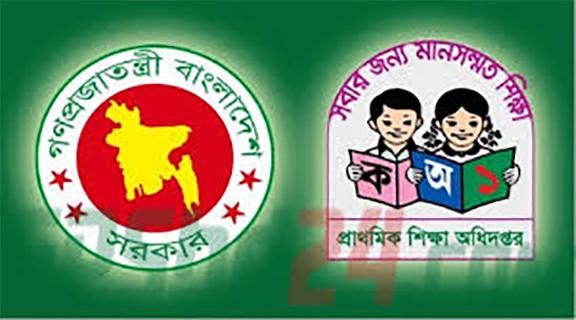 রংপুর বিভাগে প্রাথমিক শিক্ষার বেহাল দশা