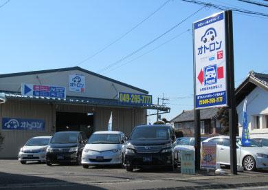 オトロン 所沢インター店