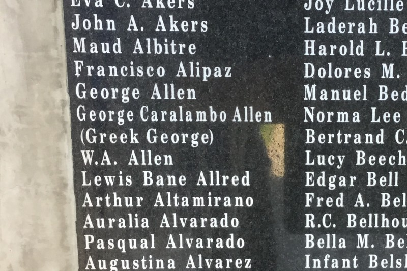 """NO. 646 GRAVE OF GEORGE CARALAMBO - Caralambo changed his last name to""""Allen"""""""