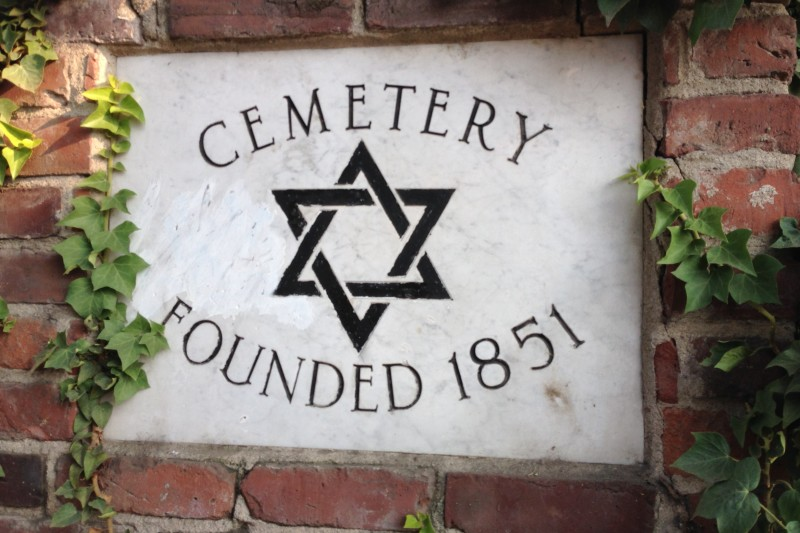 TEMPLE ISRAEL CEMETERY -
