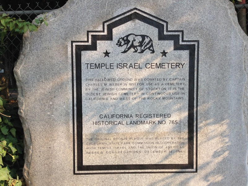 TEMPLE ISRAEL CEMETERY - New State Plaque etched into old pillar