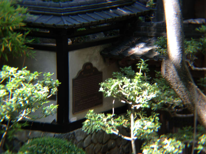 NO. 903 KOTANI-EN - Plaque, view from the road (zoom in)