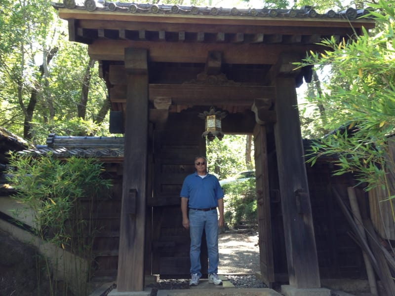 NO. 903 KOTANI-EN - Entrance to garden