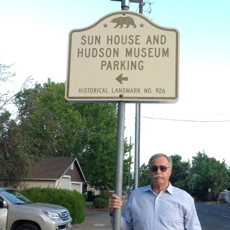 NO. 926 SUN HOUSE -  Street Sign