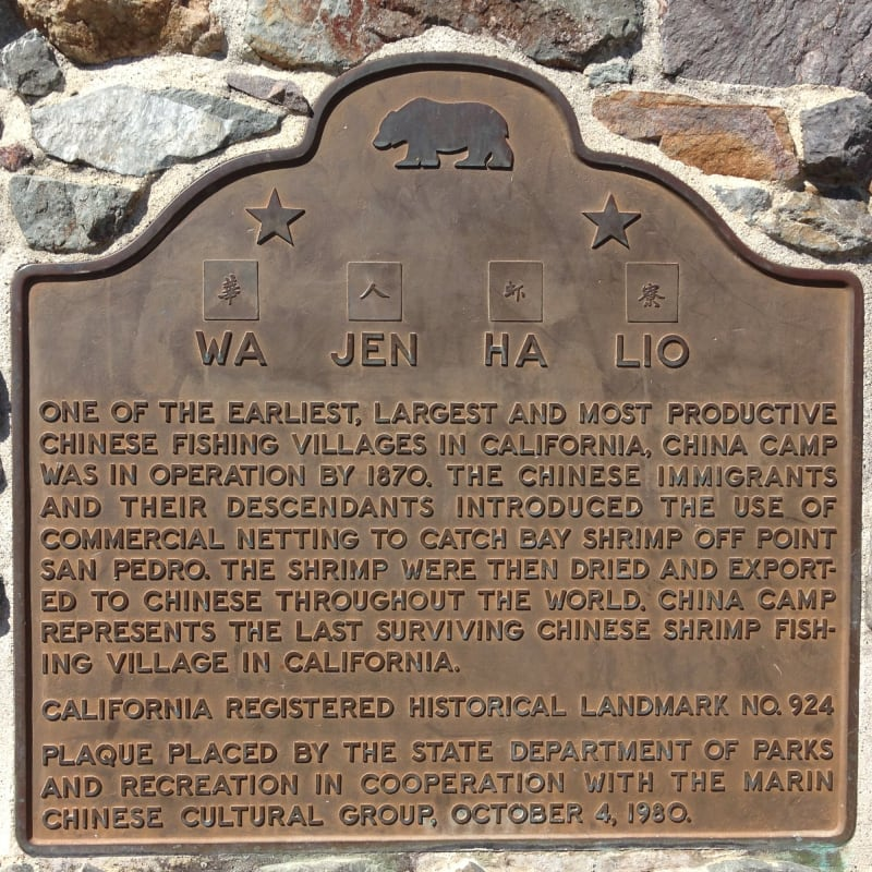 NO. 924 CHINA CAMP - State Plaque