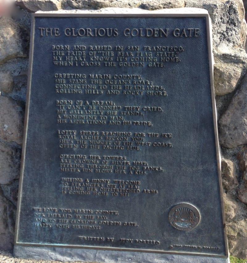 NO. 974 GOLDEN GATE BRIDGE - Private Plaque