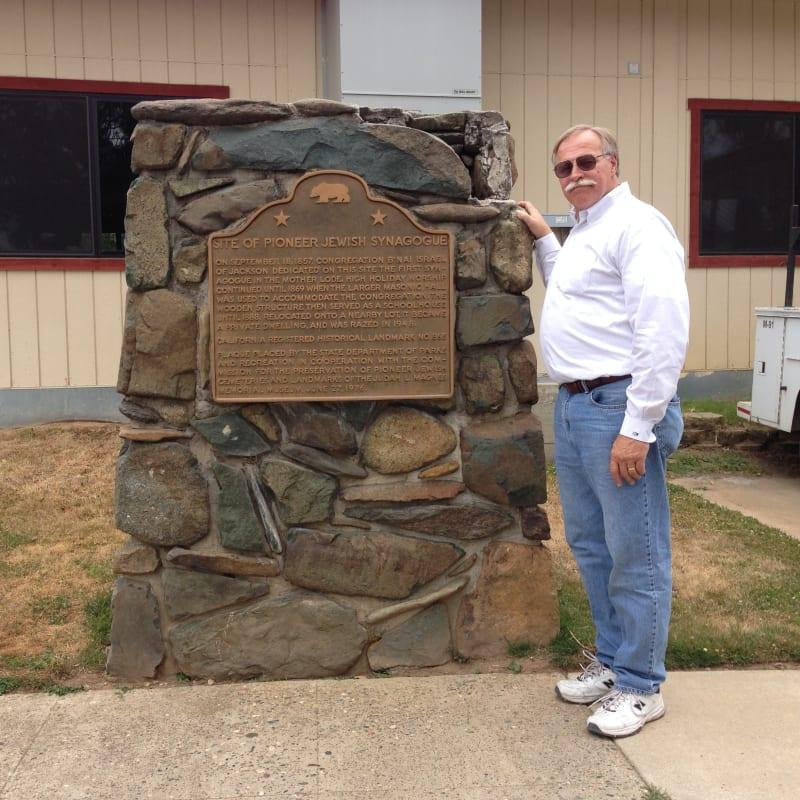 NO. 865 SITE OF JACKSON'S PIONEER JEWISH SYNAGOGUE - Marker