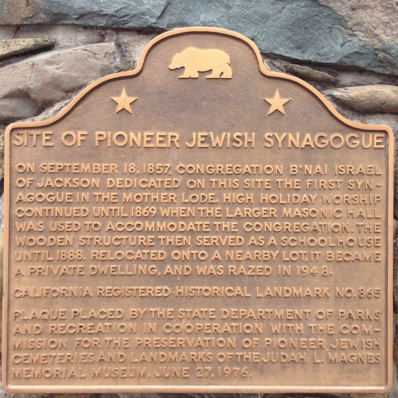 NO. 865 SITE OF JACKSON'S PIONEER JEWISH SYNAGOGUE -State Plaque
