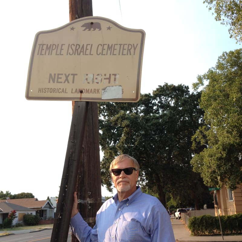 TEMPLE ISRAEL CEMETERY - Street Sign
