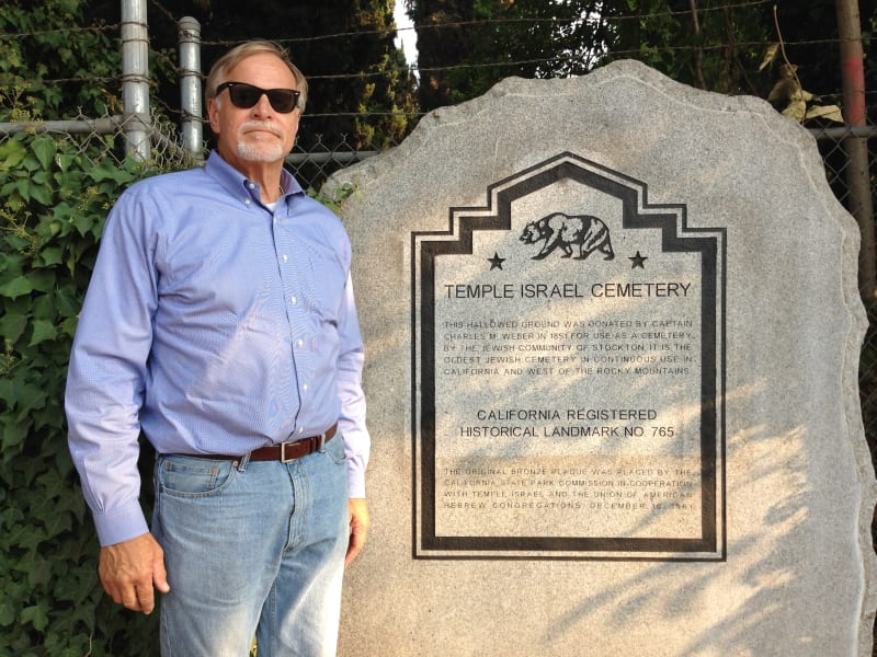NO. 765 TEMPLE ISRAEL CEMETERY - New State Plaque etched into old pillar