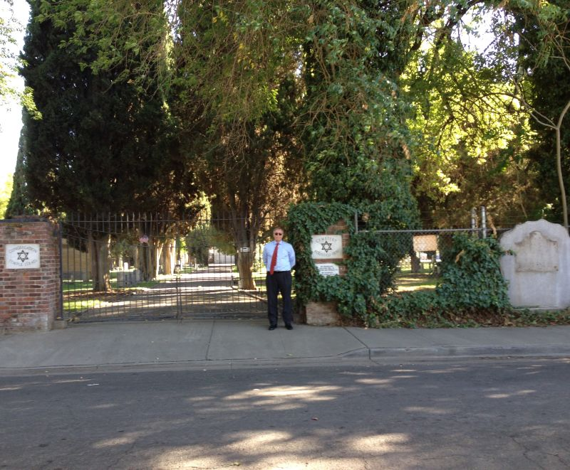 CHL #765 - Temple Israel Cemetery