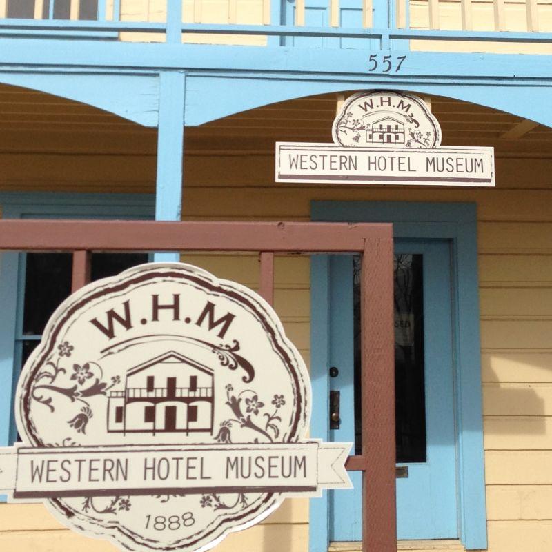 CHL #658 - Western Hotel Museum