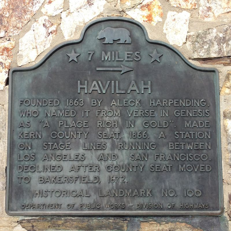 NO. 100 HAVILAH, State Plaque