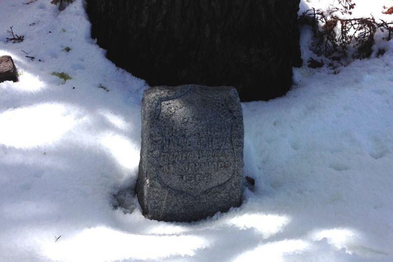 NO. 28 MAIDEN'S GRAVE, Headstone