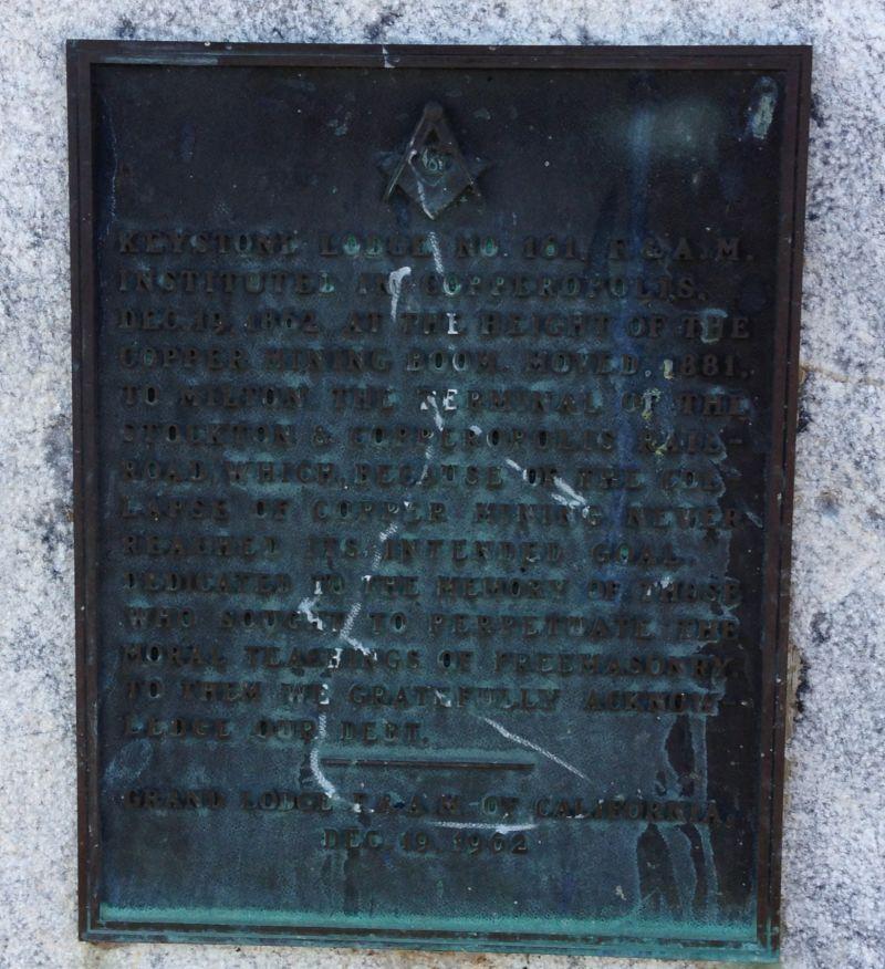 NO. 262 MILTON - Private Plaque