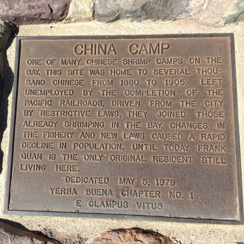 NO. 924 CHINA CAMP - Private